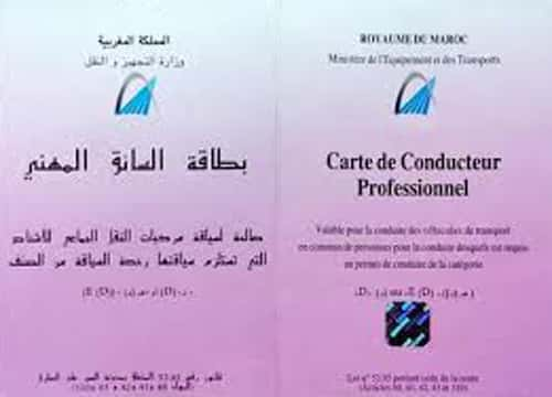 la-carte-de-conducteur-professionnel
